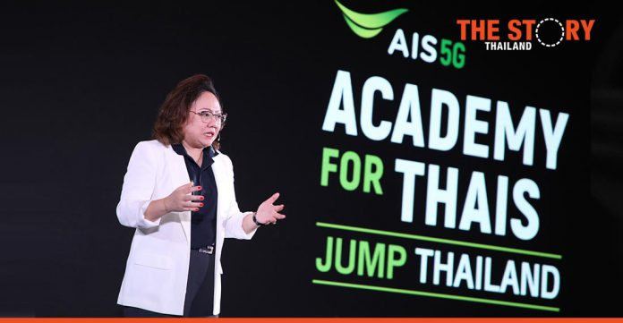 AIS Academy for Thais gathers strength and purpose